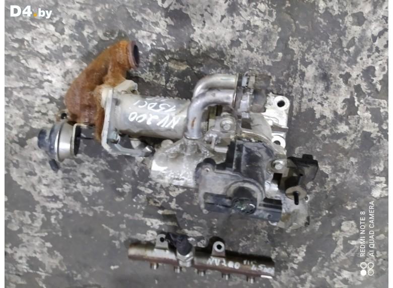 Охладитель отработанных газов к Nissan NV200 2011 г.